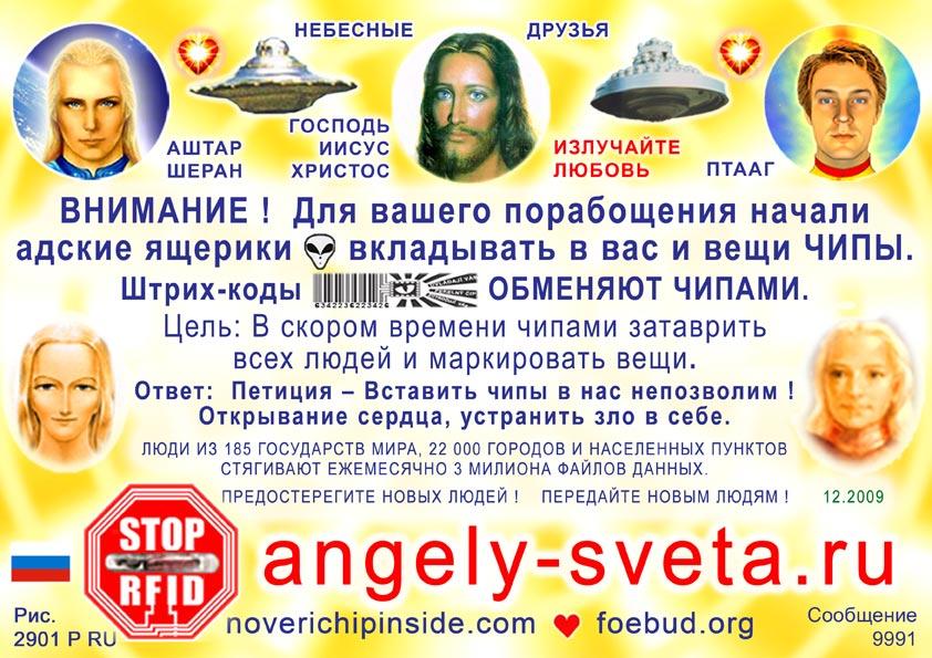 pozadi_14_ru.jpg